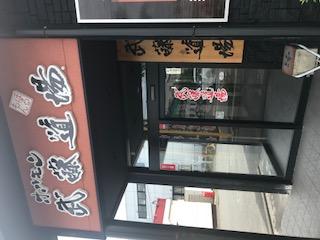 武藤道場は美味ジャイズ